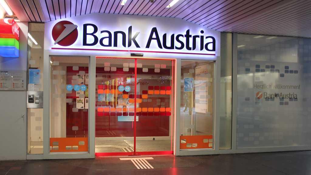 Bank-Austria-Kaufpark-Alterlaa